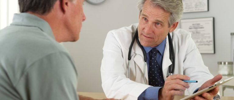 Реактивный артрит у мужчин: причины развития, симптомы, диагностика, методы лечения