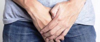 Герпес, хламидиоз и гонорея как причины простатита